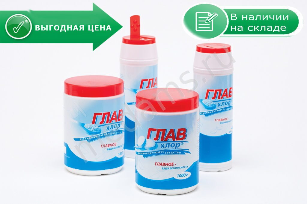 флорихлор инструкция по применению img-1