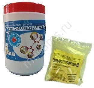 сульфохлорантин д инструкция по применению в медицине