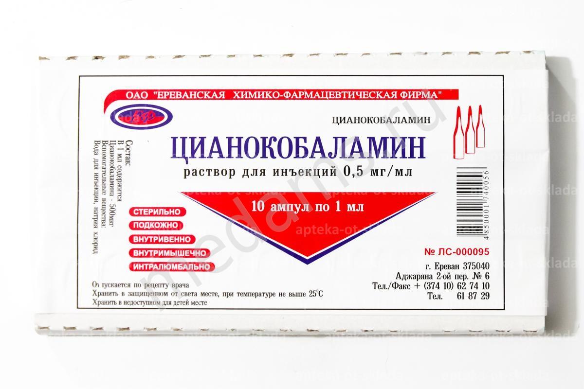 галоперидол для внутривенного инструкция по применению